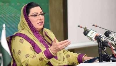 پنجاب کے بلدیاتی انتخابات میں کلین سوئپ کریں گے۔ فردوس عاشق اعوان