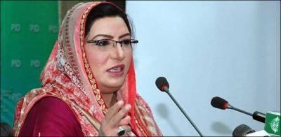 پاکستان چین آزاد تجارتی معاہدے کا آغاز لازوال دوستی کا مظہرہے،فردوس عاشق اعوان
