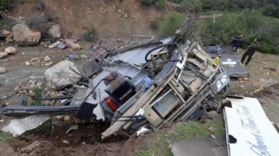 تیونیسیا میں مسافر بس پہاڑی سے ٹکرانے سے 24 افراد ہلاک، متعدد زخمی