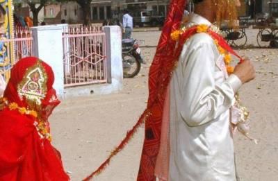 جنوبی ایشیا میں کم عمری کی شادیوں کی شرح میں کمی
