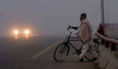 بالائی پنجاب کے مختلف شہروں میں موسم خشک و سرد رہنے کا امکان