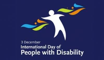 معذور افراد کا عالمی دن: پاکستان سمیت دنیا بھر میں کل منایا جائیگا