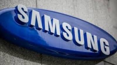 سام سنگ کا اپنے گلیکسی فولڈ موبائل نیٹ ورک 30 ملکوں تک توسیع دینے کا منصوبہ