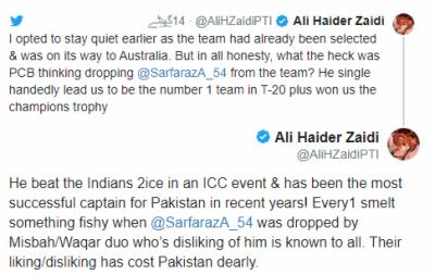 سرفراز احمد نے پاکستان کو ٹی ٹوینٹی چیمپئن بنایا مگر مصباح اور وقار یونس کی جوڑی سابق کپتان کو پسند نہیں کرتی: علی زیدی