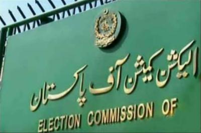 الیکشن کمیشن کے ارکان کی تقرری کے بارے میں پارلیمانی کمیٹی کا اجلاس آج ہوگا