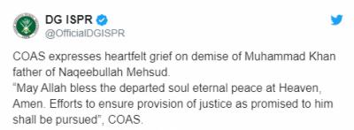 آرمی چیف کا نقیب اللہ محسود کے والد کے انتقال پر افسوس کا اظہار
