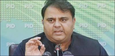 عمران خان کو ہٹانے کی کوشش پر فضل الرحمان نےمنہ کی کھائی، فواد چوہدری