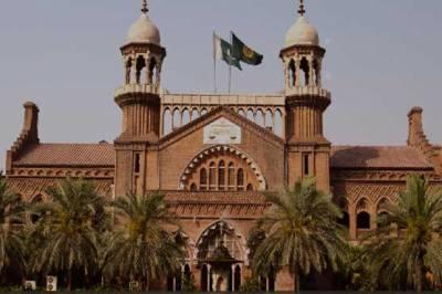 لاہور ہائیکورٹ نے گھی کی سرکاری قیمتوں پر عملدرآمد روک دیا
