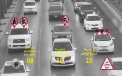 سعودی عرب میں ٹریفک خلاف ورزیاں پکڑنے کا نیا سسٹم متعارف کرادیا گیا