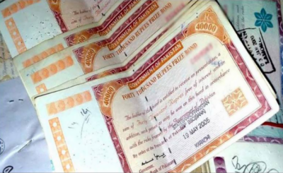 40 ہزار روپے کے پریمئم بانڈز کی سرمایہ کاری میں اضافہ