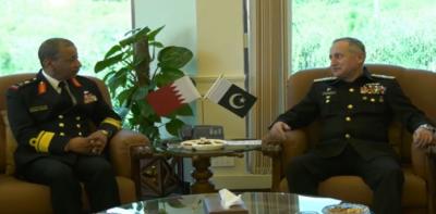 پاک بحریہ کے سربراہ اور بحرینی کمانڈر کا دوطرفہ تعاون کو فروغ دینےپرتبادلہ خیال