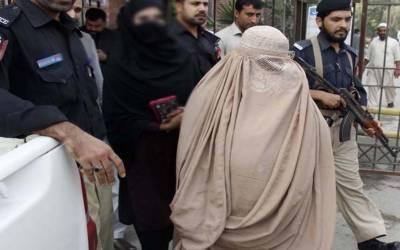 پشاور پولیس کی کارروائی ، افغان خاتون دہشتگرد گرفتار