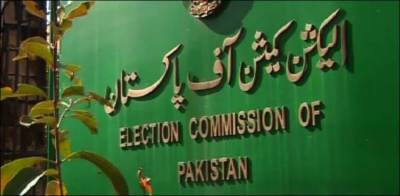 چیف الیکشن کمشنر کی تقرری ، حکومت نے 3 نام تجویز کردیئے