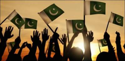 پاکستان کے لئے بڑی خوشخبری