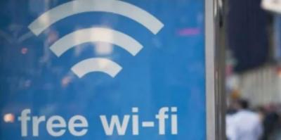 بھارتی دارالحکومت کے وزیراعلیٰ اروند کیجری وال نے اعلان کیا ہے کہ 16 دسمبر کے بعد شہر بھر میں فری وائی فائی سروس کا آغاز کردیا جائے گا