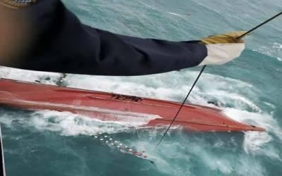 چین: ماہی گیر کشتی ڈوبنے سے 4 افراد لاپتہ