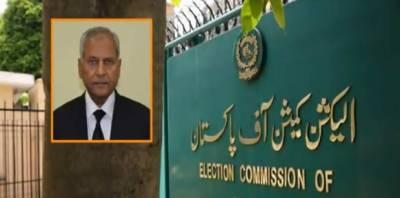 قائم مقام چیف الیکشن کمشنرآج عہدے کاحلف اٹھائیں گے
