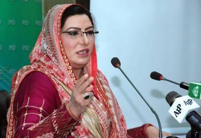 اپوزیشن کا مائنس عمران خان کا ارمان پورا نہیں ہو گا. فردوس عاشق