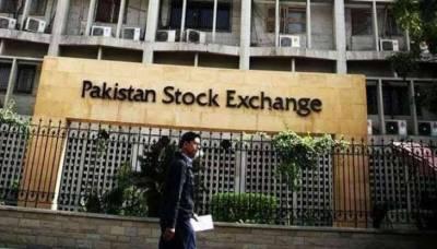 پاکستان سٹاک مارکیٹ میں تیزی،100 انڈیکس 9 ماہ میں پہلی بار 40 ہزار 700 پوائنٹس کی سطح عبور کر گیا۔
