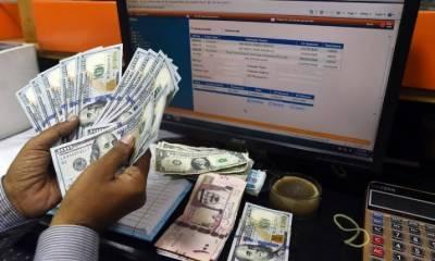 انٹر بینک میں ڈالر 5پیسے مزید سستا