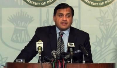 پاکستان کیمیائی ہتھیاروں کی روک تھام کی تنظیم کا دوبارہ رکن منتخب،مسئلہ کشمیر کشمیریوں کی امنگوں کے بغیر نہیں ہوگا:ترجمان دفتر خارجہ
