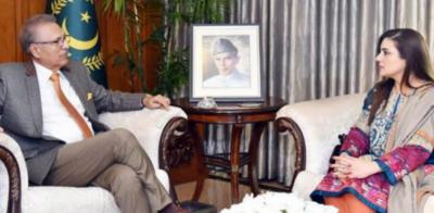 خواتین کو محفوظ ماحول کی فراہمی میں وفاقی محتسب کا اہم کردار ہے، عارف علوی