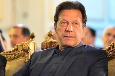 بے روزگاروں کیلئے وزیراعظم عمران خان کا امید افزا پیغام