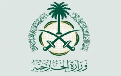 امریکا اور سوڈان میں سفارتی تعلقات کی بحالی،سعودی عرب کا خیر مقدم