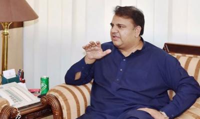 پاکستان تحریک انصاف کی حقیقی جدوجہدنظام میں تبدیلی لاناہے: فواد حسین