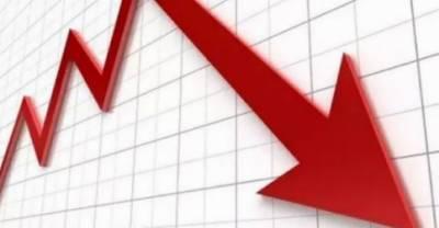 نومبر کا آخری ہفتہ : مہنگائی کی شرح میں 0.72 فیصد کمی ریکارڈ کی گئی