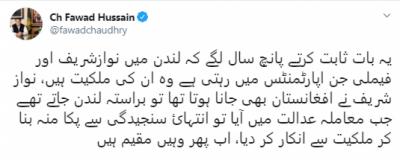 نواز شریف نے لندن فلیٹس کی ملکیت سے انکار کیا، اب وہیں مقیم ہیں: فواد چودھری