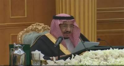 سعودی عرب نے دوہزار بیس کے بجٹ کا اعلان کردیا