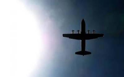 چلی میں فضائیہ کا ایک طیارہ گر تباہ 38افراد کی موت