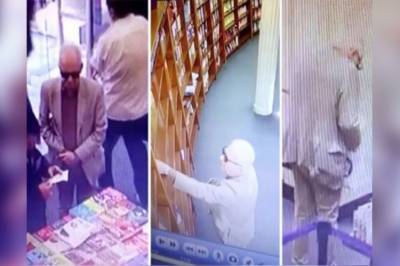 ارجنٹائن کی معروف لائبریری میں سفیر کی چوڑی پکڑی گئی