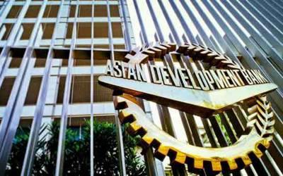 ایشیائی ترقیاتی بینک فنڈ کی1.3ارب ڈالرکی پہلی قسط پاکستان کو موصول ہوگئی۔