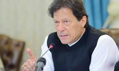 وزیراعظم عمران خان نے لاہور میں وکلاء کی دہشتگردی کا نوٹس لے لیا۔