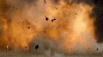 افغانستان :امریکی بیس کے باہر دھماکا ،5افراد زخمی