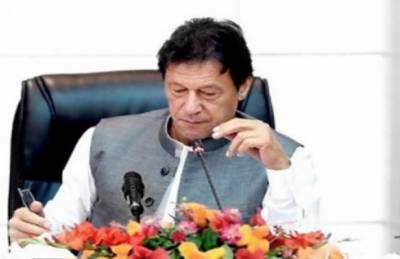 جدید ٹیکنالوجی کے استعمال کے ذریعے زرعی شعبے کی ترقی حکومت کی اولین ترجیح ہے.وزیراعظم عمران خان