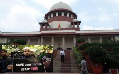 شہریت ترمیمی بل، بھارتی سپریم کورٹ میں چیلنج