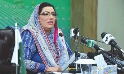 وزیراعظم کی انتھک محنت کے باعث پاکستان معاشی استحکام کی منزل کی جانب تیزی سے رواں دواں ہے۔ فردوس عا شق اعوان