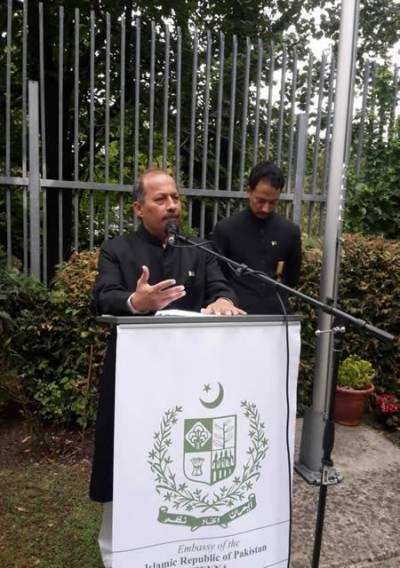 پاکستان کواقوام متحدہ کے انسداد منشیات کمیشن کا صدر منتخب کرلیا گیا