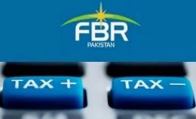 بینک ڈیپازٹس سے حاصل منافع پرودہولڈنگ ٹیکس وصولی کی شرح میں پانچ ماہ کے دوران 204 فیصد اضافہ
