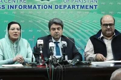 حکومت کا جسٹس وقار سیٹھ کے خلاف سپریم جوڈیشل کونسل جانے کا اعلان