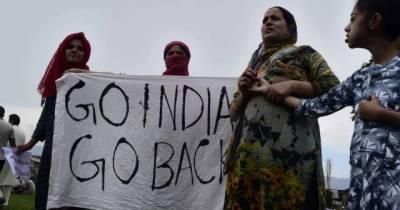 بھارتی فوجی محاصرے سے 139ویں روز بھی مقبوضہ کشمیر میں صورتحال بدستور ابتر