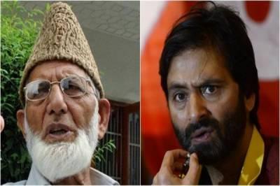 سید علی گیلانی ، محمد یاسین ملک سمیت نصف درجن حریت رہنماوں کو 23 دسمبر کو عدالت میں پیش کرنے کا حکم