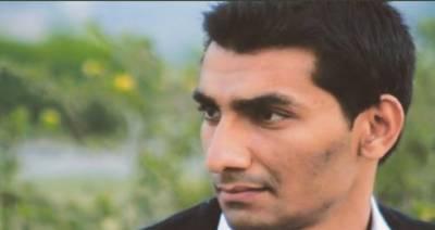توہین رسالت کیس میں لیکچرار کو سزائے موت سنادی گئی