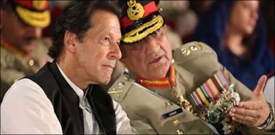 اداروں کے مابین محاذ آرائی کا تاثر درست نہیں، وزیر اعظم اور آرمی چیف ملاقات میں اتفاق