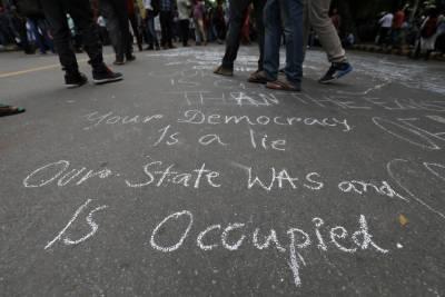 مقبوضہ کشمیر:بھارتی لاک ڈاﺅن کو 142دن ،نظام ذندگی مفلوج