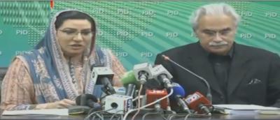 کابینہ اجلاس: جان بچانے والی دواؤں سمیت 89 ادویات کی قیمتوں میں کمی کا فیصلہ