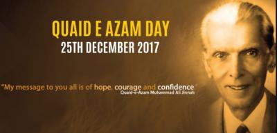 قائدِ اعظم محمد علی جناحؒ کا 143 واں یومِ ولادت آج منایا جا رہا ہے